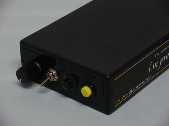 10R-W 流れるLEDユニット-1
