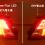ZC32S スイフトスポーツ LED打ち替え